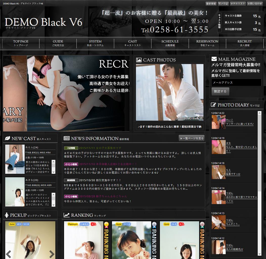 ブラックV61 t0611 PC