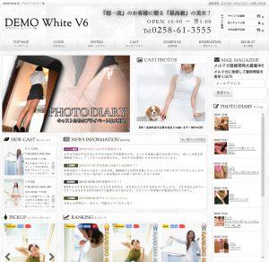 ホワイトV61 t0613 PC